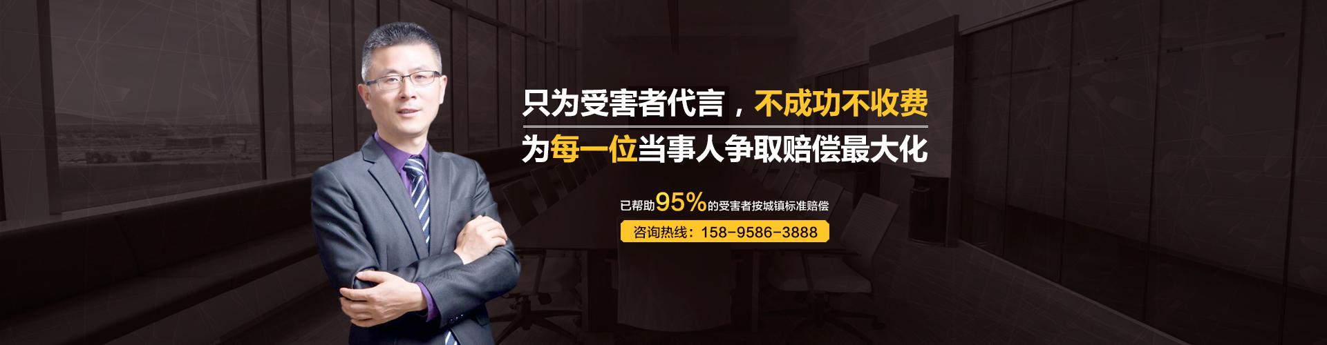 南京知名刑事交通网