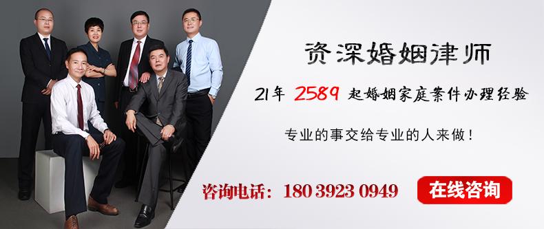 河南天荣律师事务所婚姻律师团队